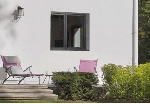 Fenêtre PVC standard gris anthracite